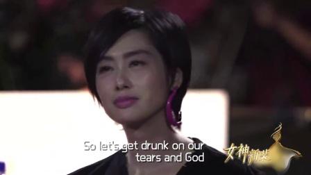 《女神新装》尹恩惠自弹自唱获赞 综艺首秀钢管舞