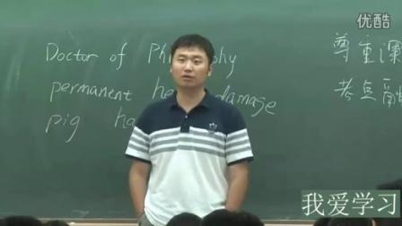 精华学校马昕2016天马行空1高中语文基础知识提升 1 2