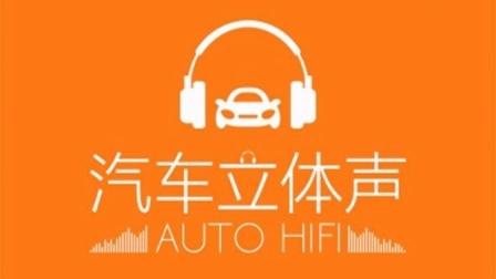 汽车立体声-0196-选七座MPV 五菱宏光 东风小康360 北汽威望M20