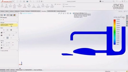 solidworks 2016 新增功能04.验证设计性能