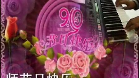 S60电子琴弹唱【长大后我就成了你】