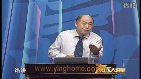 姜博仁-破局:得人得天下10