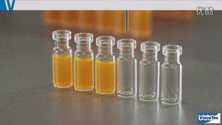 ViscoTec_维世科  Pharma-Dispenser