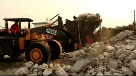 现代重工XD935 井下装载机(1.7 cbm Underground Mining Loader)(2015 9)