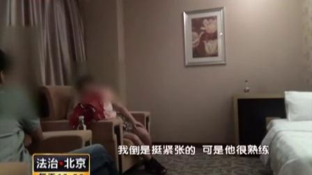 """""""成人奶妈""""网站组织卖淫被查 曾揽客200余人"""