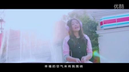 爽乐坊童星李嘉欣原唱单曲《下一秒幸福》MV