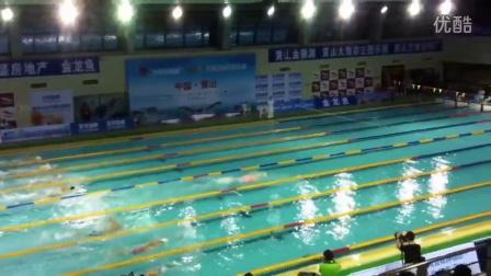 全国游泳锦标赛男子400米自由泳决赛