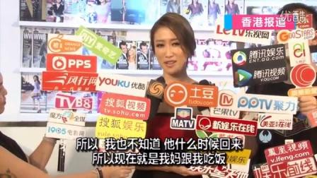 港台:谢婷婷生日谢霆锋谢贤缺席 担心Lucas小Q回流香港不习惯