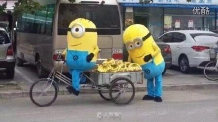 """""""小黄人""""在路边卖香蕉遭保安驱赶"""