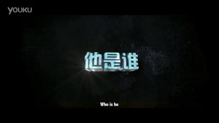《探灵档案》曝先导预告 男主角换人 陈冠希回归与否未知