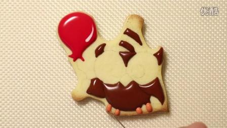 小猫头鹰糖霜饼干制作视频