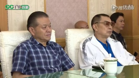 """新闻-""""京川剧合演盛典动员会""""在京召开"""