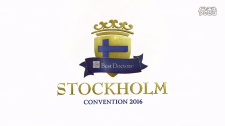 Best Doctors Insurance Stockholm