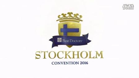 Best Doctors Insurance Stockholm