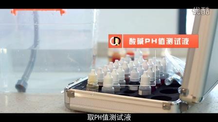 浙江省永康市品亿莱贸易有限公司营销运营商(德国欧卡丹净水器)