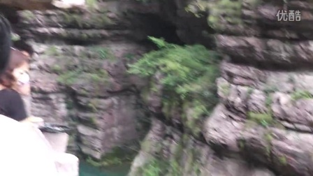 云台山红石谷