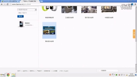 [X报告]红米note2换屏幕和摄像头了吗?小米犯的最大的错误是什么?