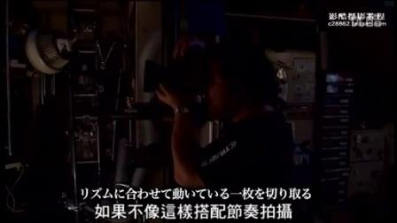 【日本外拍與寫真人像攝影教程】第二集
