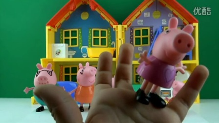 Peppa Pig Finger Family  Nursery Rhymes Lyrics