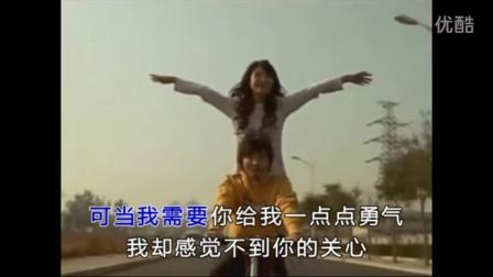 【官方MV】宇儿 - 是我太爱你