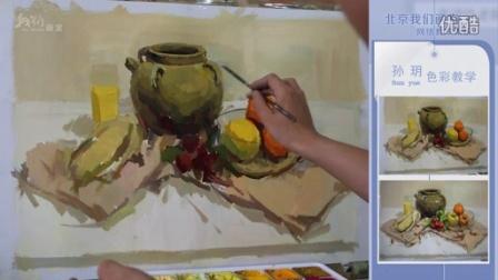 色彩范画(2开)24玉米、果汁、番茄   孙玥老师色彩静物
