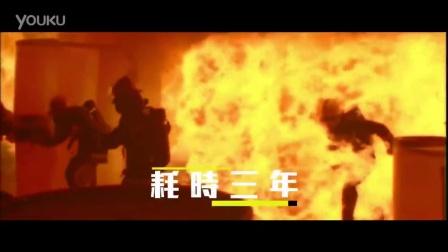 星衛HD電影臺 金獎導演杜琪峯週 914920 2200
