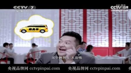 台广告企业开瑞汽车
