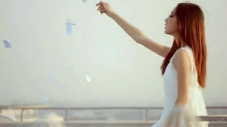 王馨 - 只要你幸福就好
