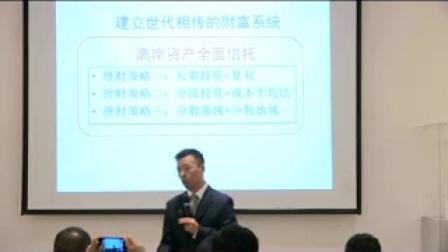 投资理财培训,理财讲师-梁志达