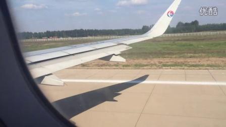 济南遥墙机场A320航班MU5471飞往重庆江北国际机场(起飞)