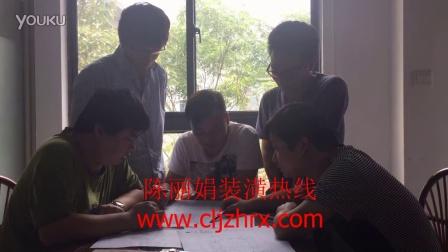 上海装修公司设计师讨论上海浦东新区三房设计方案