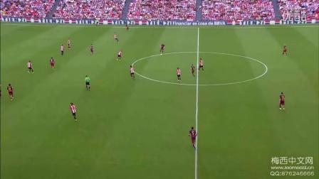 【高清集锦】1516赛季 西甲第1轮 毕尔巴鄂竞技0:1巴塞罗那