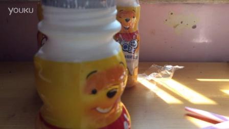QQ星香蕉味牛奶