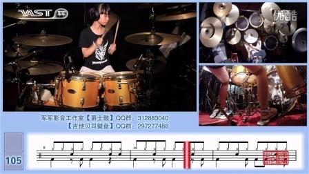 Rockschool Grade Drums 1-6 ★ Munky Fusic ★ by 王谞如