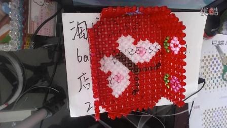 串珠教程之蝴蝶果盘2