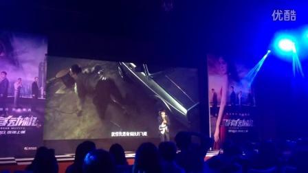 《别有动机》9月17强视上映 俞灏明