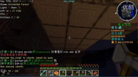 Minecraft-海星C《海星多人生存搞基第3期》