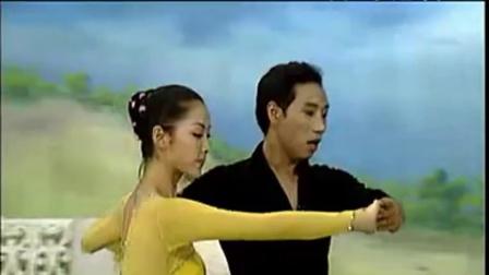 交谊舞三步踩北京平四交谊舞