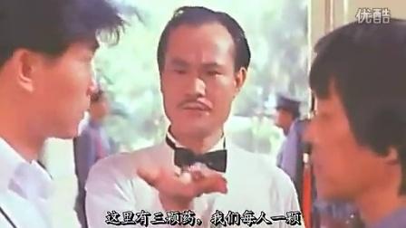 《僵尸先生7》_标清