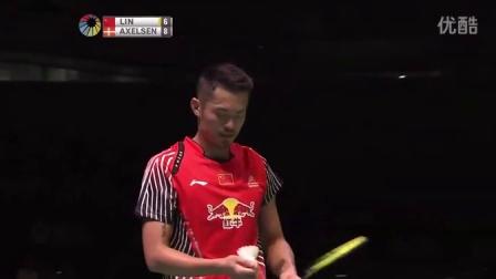 2015日本羽毛球超级赛男单决赛:林丹VS阿萨尔森