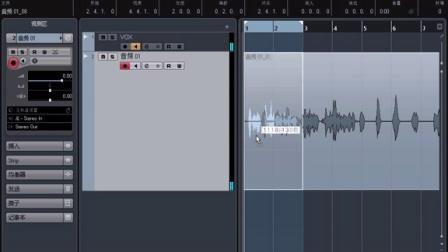 35-音频高级录制技巧3