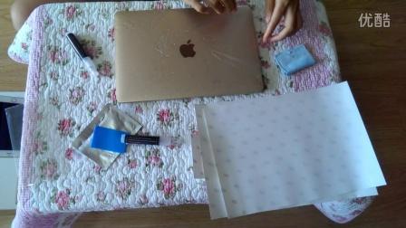 MAC BOOK12寸笔记本莫百世粘法视频1