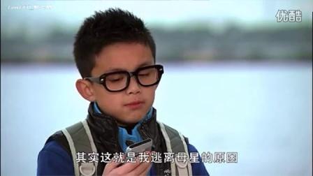 吴磊——《乌托邦办公室》合辑