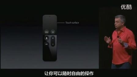 <新品快评>苹果秋季发布会Apple TV 介绍
