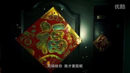 06 又见黄阿狗_(张小盒传奇,真人动漫互动剧)
