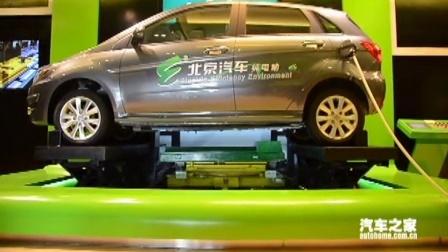 北汽新能源汽车快速更换电池技术