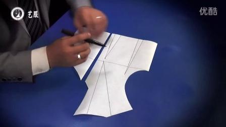 品牌女风衣结构制版 服装纸样打板教程A03