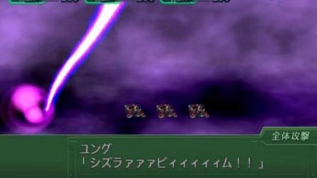 PS2第三次超级机器战a--飞越颠峰!