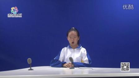 渭南初级中学校园电视台纳新
