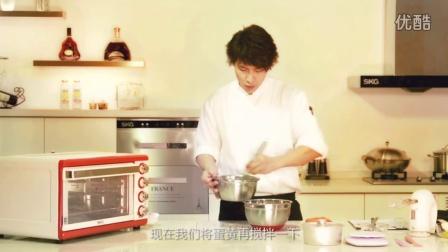SKG4.0窑烤烤箱之《蜂蜜蛋糕》